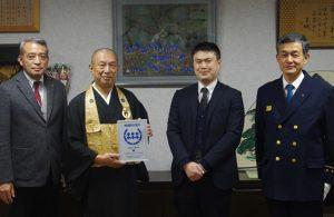万松寺 「地域防災協力事業所」に指定