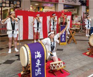 万松寺 シニアライフを楽しむ スマイルDAY 海東竜太鼓